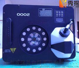 LED染色气柱烟机,可垂直向上和向前两个方向喷射烟雾机