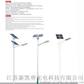 现货供应太阳能路灯 新农村建设太阳能路灯 户外照明led路灯