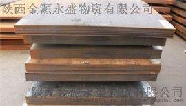 西安NM500钢板西安耐磨板