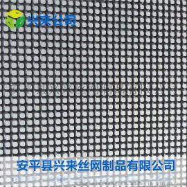 金刚网纱窗,金刚网型材,金刚网防盗窗