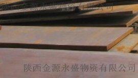 青海45#钢板青海45#碳板