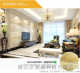 简单客厅电视背景墙瓷砖3d欧式微晶石电视墙砖大理石石材