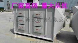 SDG干式酸性废气净化器专业生产销售厂家 品质保障