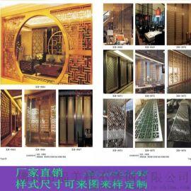 中式复古不锈钢屏风隔断,金属屏风隔断,镂空雕花屏风隔断厂家定制