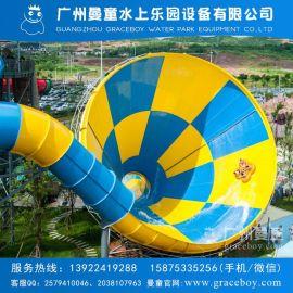 刺激尖叫水上乐园设备 水上滑梯 玻璃钢滑梯 大喇叭滑梯