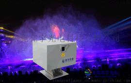 亮宇水幕激光投影机RGB20W