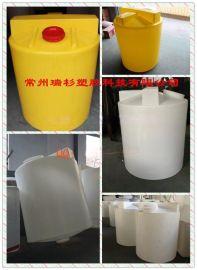 瑞杉MC-500L塑料加药箱  搅拌罐一次成型