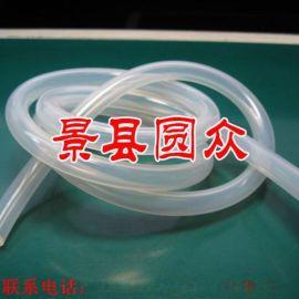 硅胶管厂家@透明硅胶管@耐高温硅胶管生产厂家