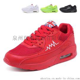 阿克希亚儿童运动鞋晋江外贸批发男鞋女鞋休闲韩版鞋子库存价格鞋子