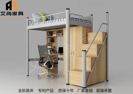 广东艾尚家具双层单人铁床质量好效益高