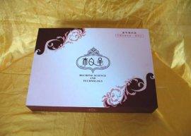 化妝品盒-6