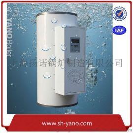 上海扬诺24KW/455L不锈钢电热水器