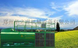 边坡、草坪绿化设备-华之睿厂家直销-价格从优