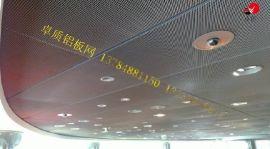 菱形铝板拉伸网各大用途