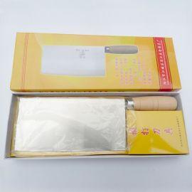 阳江菜刀 高品质厨房专用切片刀 手工锻打5mm厚桑刀(2号)