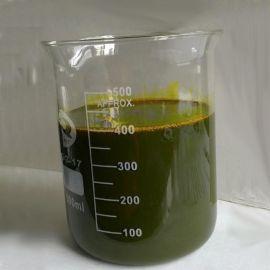 衡水帝亿厂家现货供应 线缆专用绿色芳烃油