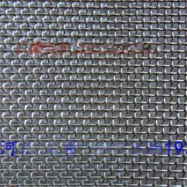 电解槽用镍网 耐腐蚀 镍丝编织网厂家 现货