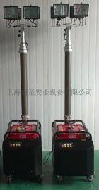 上海河聖供應全方位移動照明燈