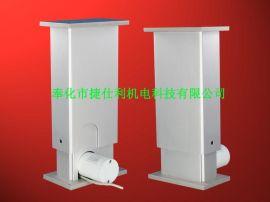 熱銷升降器JSL-LZ01-300mm