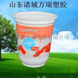 一次性酸奶杯/450ml水果牛奶杯/pp饮料锁鲜杯