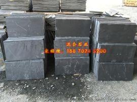 江西青石板 石材厂家直供青石板价格