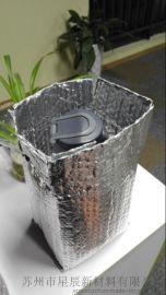 [厂家订做]铝箔气泡保温袋 铝箔泡棉保温袋 气囊保温隔热材