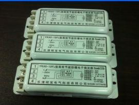 YK40-1DFL防爆电子镇流器,高效节能防爆电子镇流器
