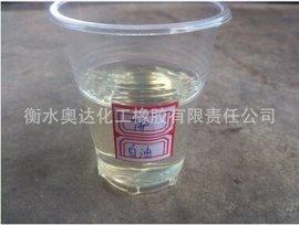 厂家直销 工业级白油 高粘度白油 白油7号