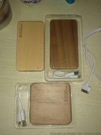 木质移动电源厂家批发 ,来图定制LOGO,复古木质个性充电宝