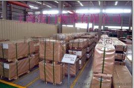 便宜镀锌板DC54D+Z 上海