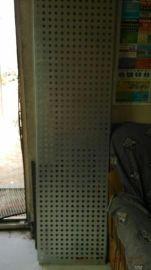 广汽传祺汽车外墙装饰穿孔板