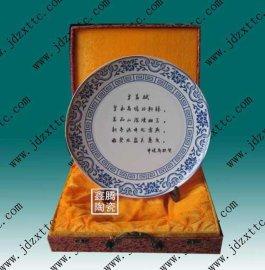 供应陶瓷纪念盘,瓷盘定做价格