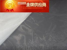 金争 尼龙网 锦纶网 混纺网 涤纶网 工业用 过滤 沥水