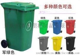 重庆赛普批发塑料垃圾桶