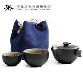 千禹家具日用品旅行快客杯 陶瓷茶具一壶两杯