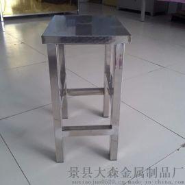 不修那个凳子不锈钢凳子