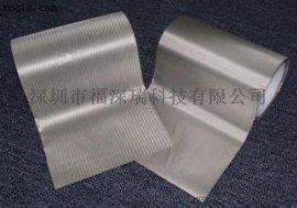 导电布冲型 格纹导电布 背胶自粘导电布 电磁屏蔽导电布
