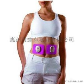 便携式迷你可爱按摩器 背颈胸腿手臂腰腹多种模式按摩贴片