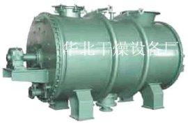 河北ZPG-3000真空耙式干燥机