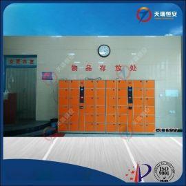 北京联网智能更衣柜 电子智能更衣柜厂家 刷IC卡开门