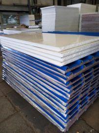 彩钢板夹芯板活动房泡沫岩棉夹芯板