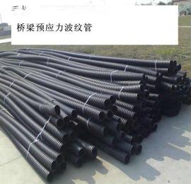 天津预应力塑料波纹管生产商