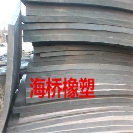 衡水海桥工程橡胶专业生产闭孔泡沫板,厂家特价销售泡沫板