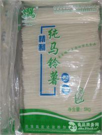 庄浪粉条-塑料袋包装