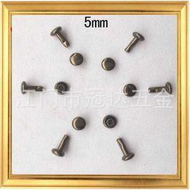 5mm双面撞钉 5mm铆钉