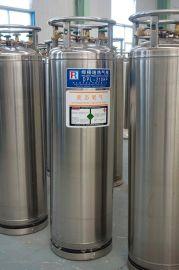 杜瓦瓶工业瓶系列,产品规格齐全