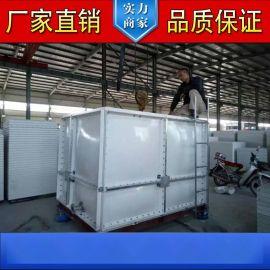 直销 玻璃钢水箱 SMC组合式水箱 玻璃钢模压水箱