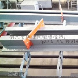 桥梁伸缩缝更换  沉降缝伸缩缝厂家