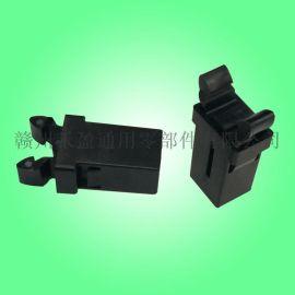 汽车眼镜盒门扣 塑料开关 电动储物盒门碰DL-13 黑色车卡扣