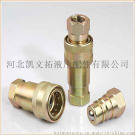 厂家直销 液压快速接头 不锈钢直通液压快速接头